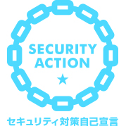 SECURITY ACTIONマーク